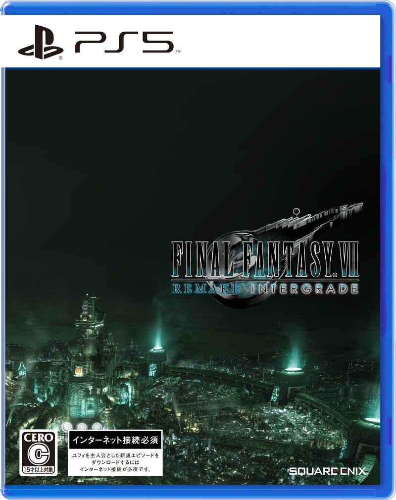 (PS5)ファイナルファンタジーVII リメイク インターグレード