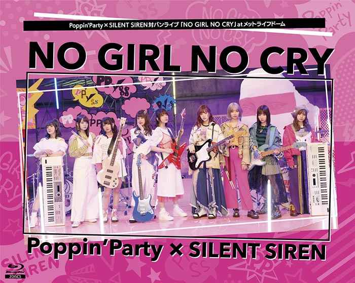 (BD)「BanG Dream!」Poppin'Party×SILENT SIREN対バンライブ「NO GIRL NO CRY」atメットライフドーム
