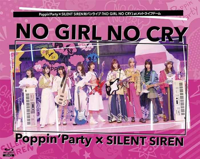 (BD)「BanG Dream!」Poppin'Party×SILENT SIREN対バンライブ「NO GIRL NO CRY」atメットライフドーム