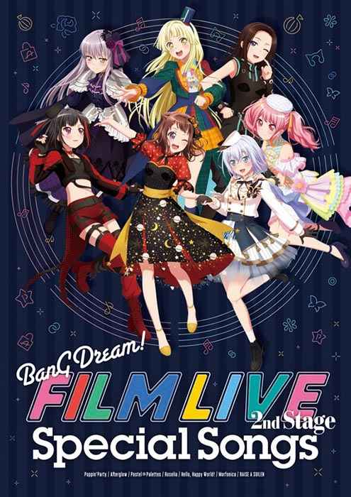 (CD)劇場版「BanG Dream! FILM LIVE 2nd Stage」Special Songs(Blu-ray付生産限定盤)