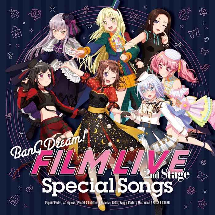 (CD)劇場版「BanG Dream! FILM LIVE 2nd Stage」Special Songs(通常盤)
