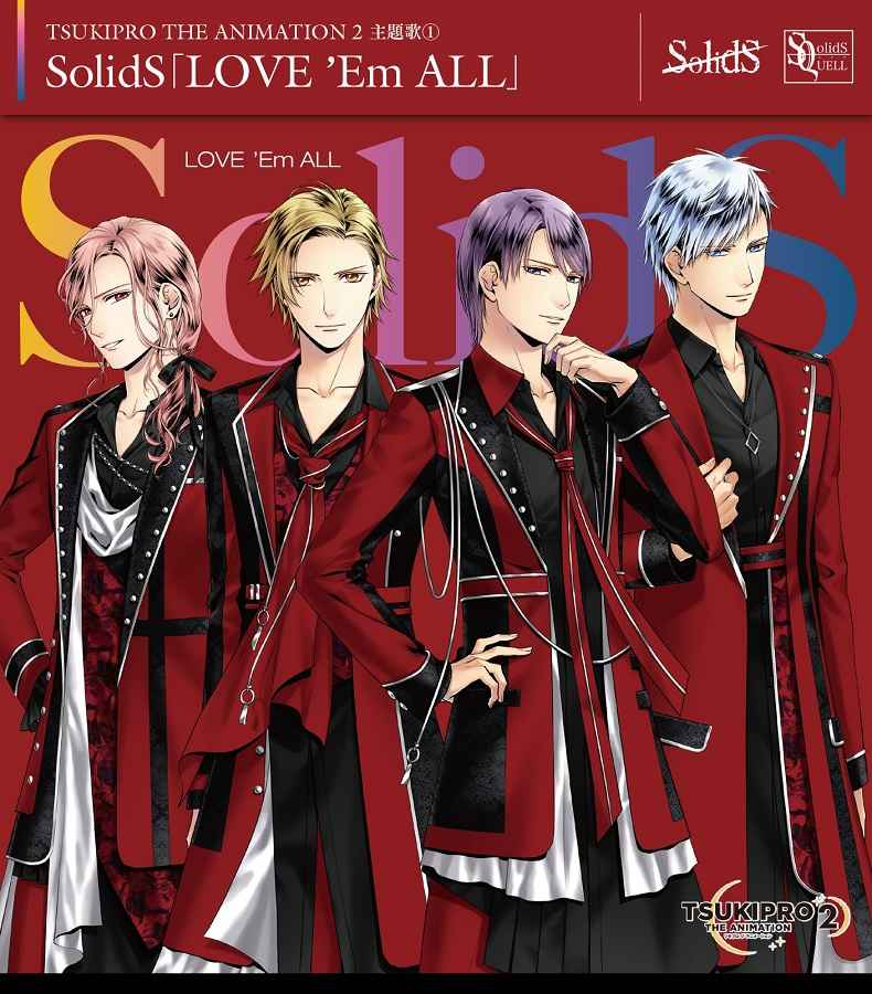 (CD)「TSUKIPRO THE ANIMATION 2」主題歌(1) SolidS「LOVE 'Em ALL」