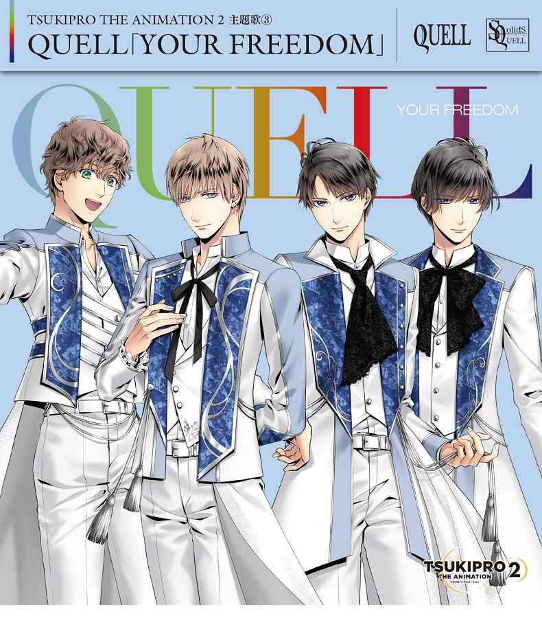 (CD)「TSUKIPRO THE ANIMATION 2」主題歌(3) QUELL「YOUR FREEDOM」