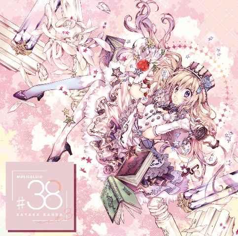 (CD)MUSICALOID #38 Act.3(彼方乃サヤ盤)/神田沙也加