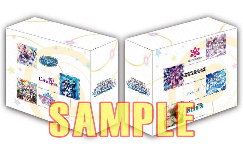 (CD)【特典】L@YERED WING 02~08 連動購入特典:収納BOX((CD)「アイドルマスター シャイニーカラーズ」THE IDOLM@STER SHINY COLORS L@YERED WING 02-08)