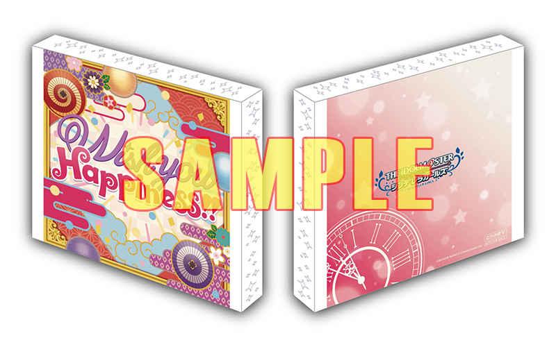 (CD)【特典】三方背スリーブケース((CD)THE IDOLM@STER CINDERELLA GIRLS STARLIGHT MASTER GOLD RUSH! 07 Wish you Happiness!!)