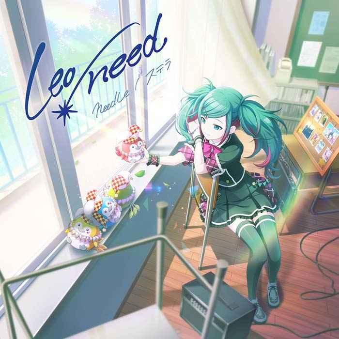 (CD)「プロジェクトセカイ カラフルステージ! feat. 初音ミク」needLe/ステラ/Leo/need