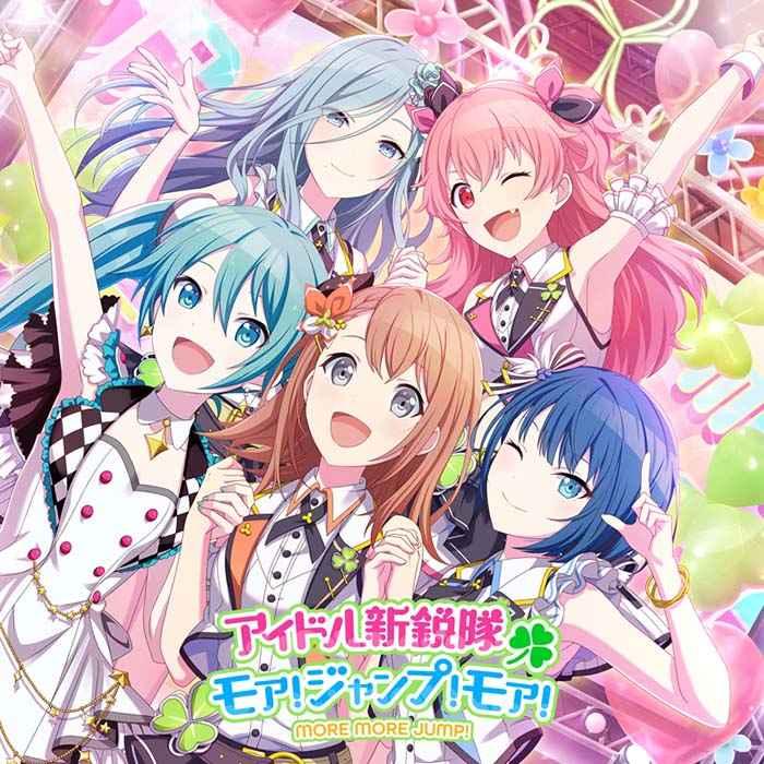(CD)「プロジェクトセカイ カラフルステージ! feat. 初音ミク」アイドル新鋭隊/モア!ジャンプ!モア!/MORE MORE JUMP!