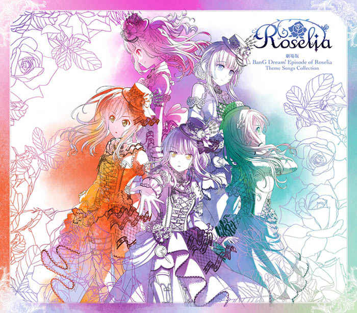(CD)劇場版「BanG Dream! Episode of Roselia」Theme Songs Collection (Blu-ray付生産限定盤)/Roselia