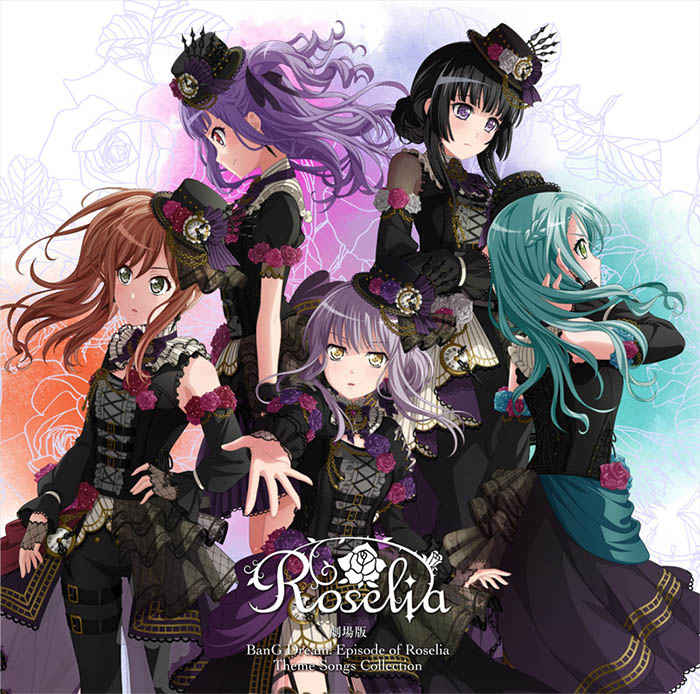 (CD)劇場版「BanG Dream! Episode of Roselia」Theme Songs Collection (通常盤)/Roselia