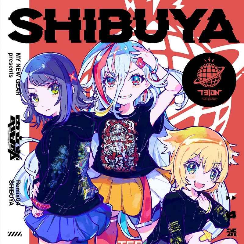 (CD)MY NEW GEAR  presents 電音部 Remix04 SHIBUYA