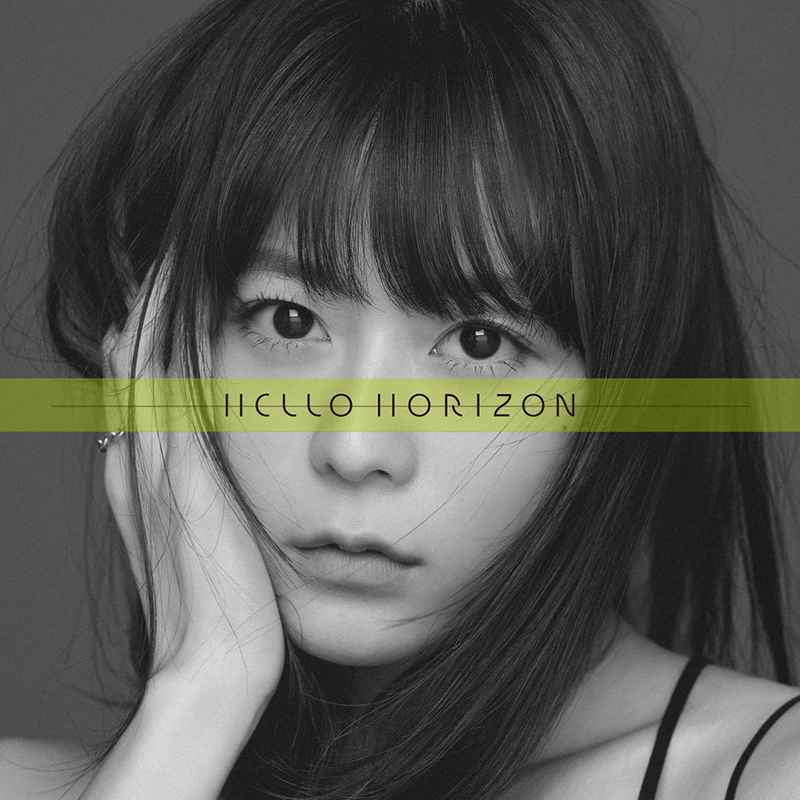 (CD)「現実主義勇者の王国再建記」オープニングテーマ HELLO HORIZON/水瀬いのり