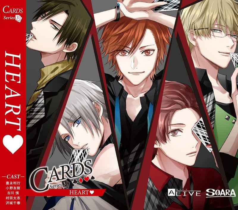 (CD)ALIVE「CARDS」シリーズ3巻 SOARA「HEART」