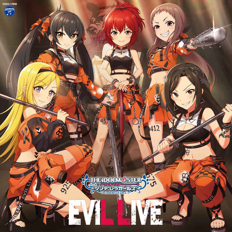 (CD)THE IDOLM@STER CINDERELLA GIRLS STARLIGHT MASTER GOLD RUSH! 08 EVIL LIVE
