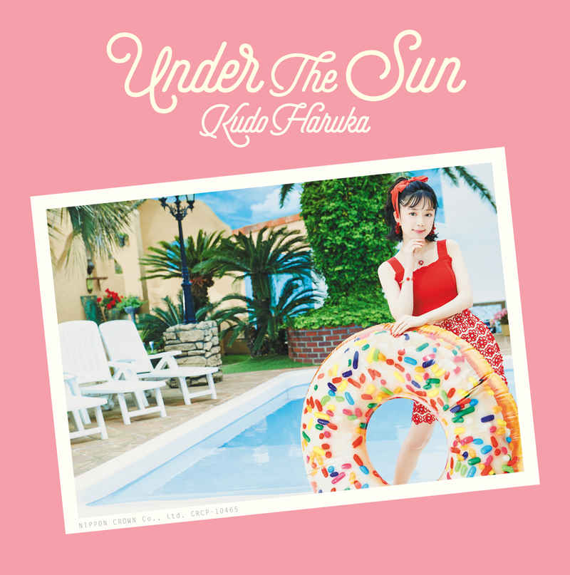 (CD)Under the Sun(通常盤)/工藤晴香