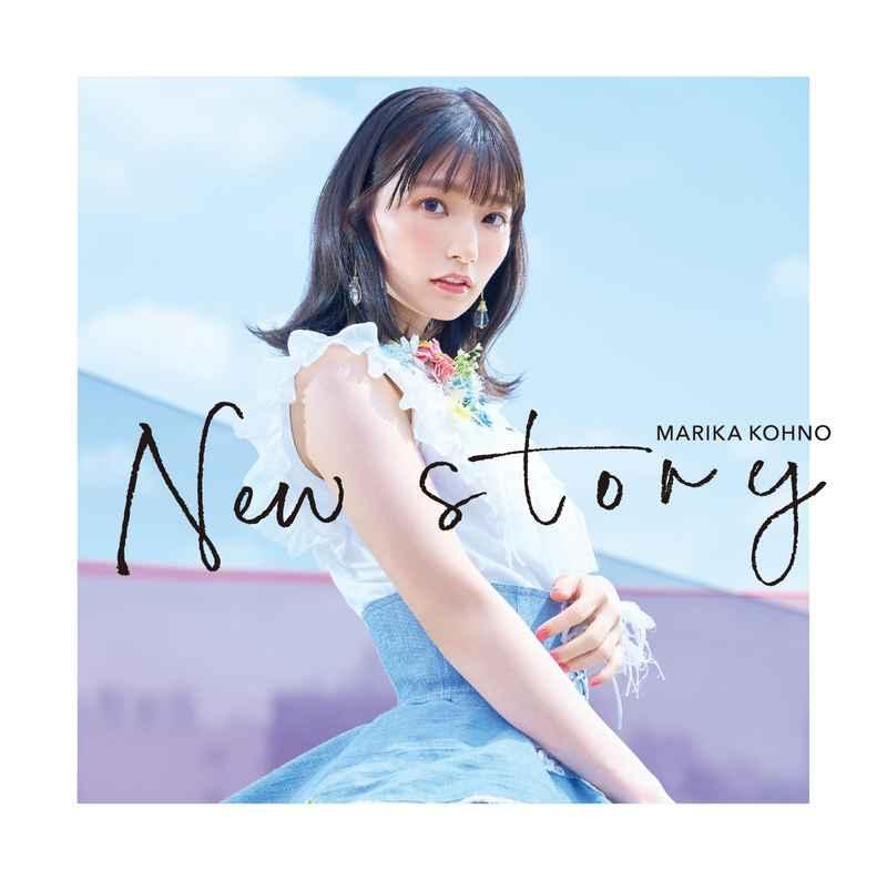 (CD)「精霊幻想記」オープニングテーマ New story(通常盤)/高野麻里佳