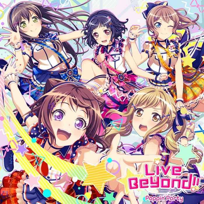 (CD)「BanG Dream!」「ぼくたちのリメイク」オープニングテーマ収録 Live Beyond!!(通常盤)/Poppin'Party