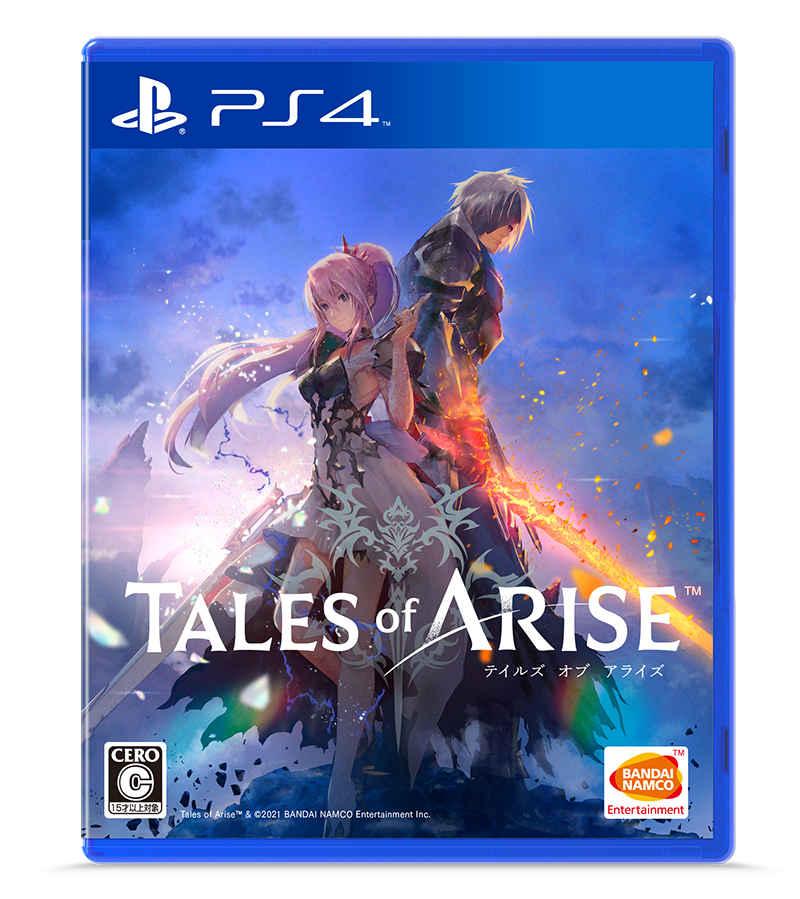 (PS4)Tales of ARISE Premium edition