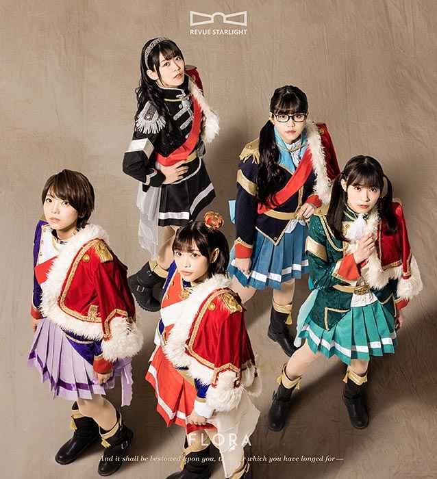 (CD)少女☆歌劇 レヴュースタァライト 舞台版3rdシングル 「サイカイ合図」花ver.