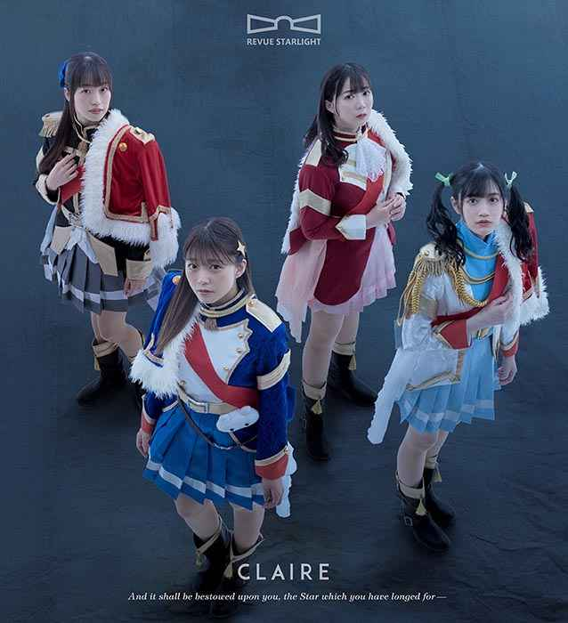 (CD)少女☆歌劇 レヴュースタァライト 舞台版3rdシングル 「サイカイ合図」星ver.