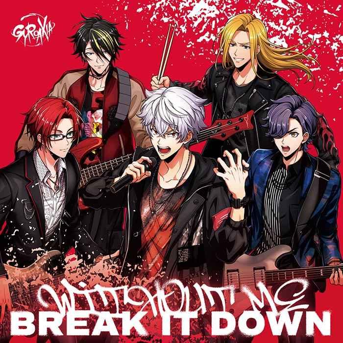 (CD)「ARGONAVIS from BanG Dream!」WITHOUT ME/BREAK IT DOWN(通常盤)/GYROAXIA