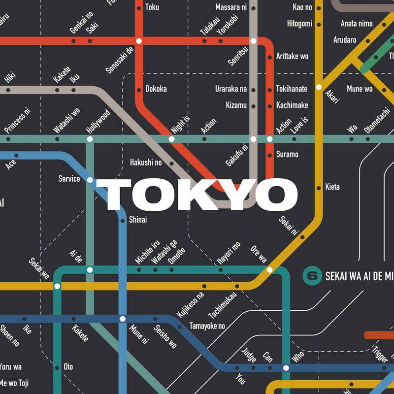 (CD)TOKYO(初回生産限定盤)/BURNOUT SYNDROMES