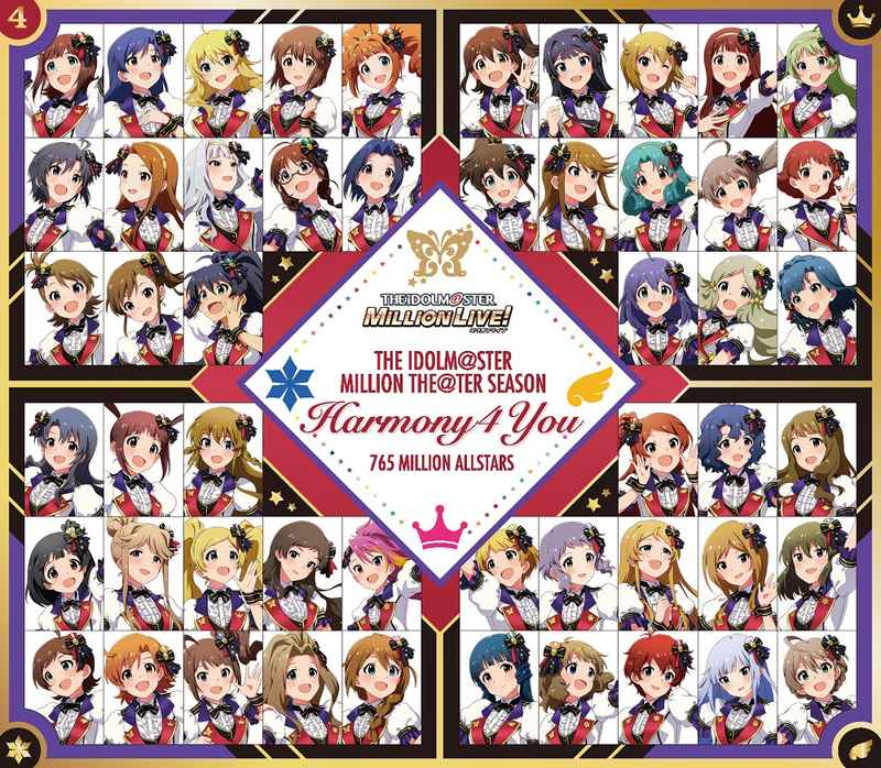 (CD)「アイドルマスター ミリオンライブ! シアターデイズ」THE IDOLM@STER MILLION THE@TER SEASON Harmony 4 You