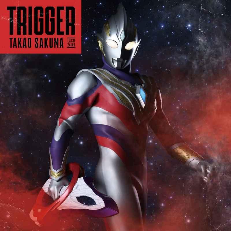 (CD)「ウルトラマントリガー NEW GENERATION TIGA」オープニングテーマ Trigger(ウルトラマン盤)/佐久間貴生