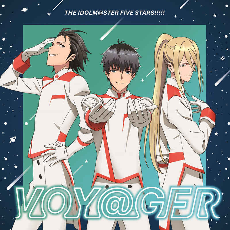 (CD)THE IDOLM@STERシリーズ イメージソング2021「VOY@GER」(SideM盤)/THE IDOLM@STER FIVE STARS!!!!!