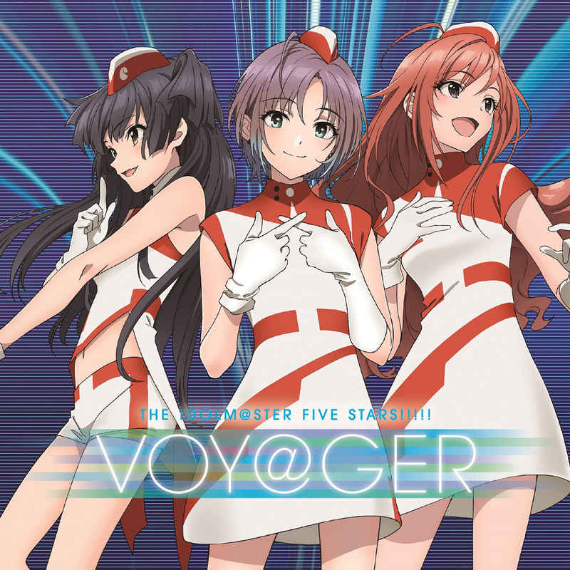 (CD)THE IDOLM@STERシリーズ イメージソング2021「VOY@GER」(シャイニーカラーズ盤)/THE IDOLM@STER FIVE STARS!!!!!