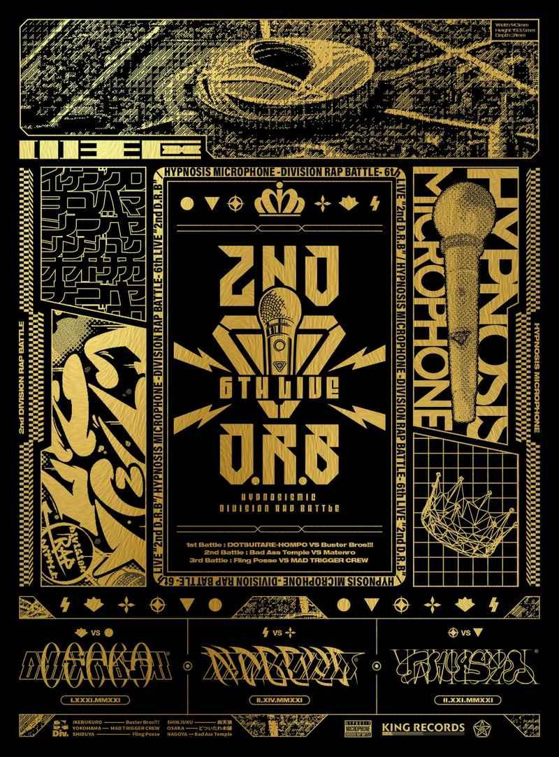 (DVD)ヒプノシスマイク -Division Rap Battle- 6th LIVE ≪2ndD.R.B≫ 1st Battle・2nd Battle・3rd Battle DVD