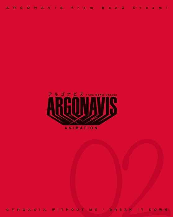 (CD)【ライブ開催記念キャンペーン対象商品】「ARGONAVIS from BanG Dream!」WITHOUT ME/BREAK IT DOWN(Blu-ray付生産限定盤)/GYROAXIA