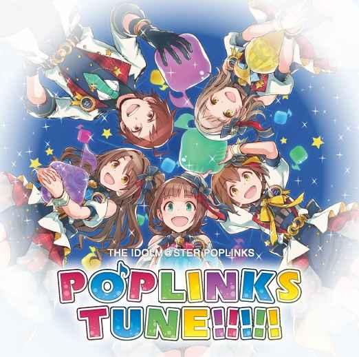 (CD)THE IDOLM@STER POPLINKS POPLINKS TUNE!!!!!