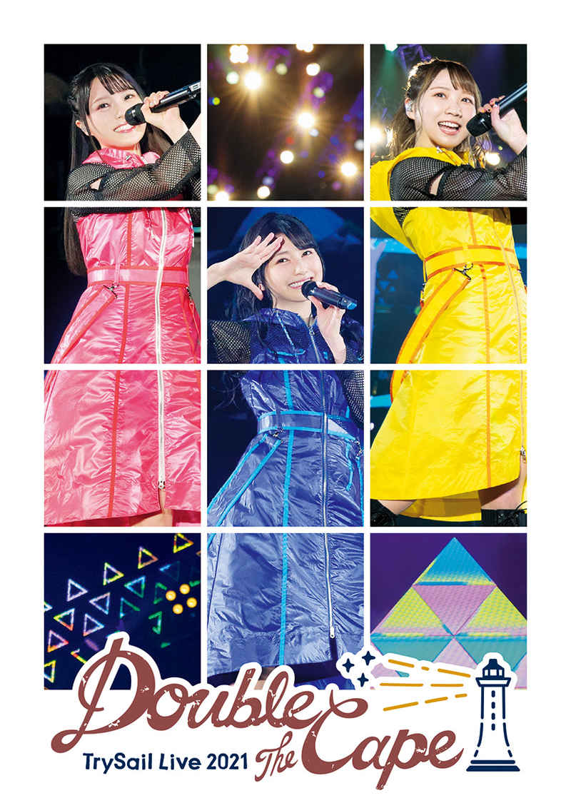 """(BD)TrySail Live 2021 """"Double the Cape""""(初回生産限定盤)"""