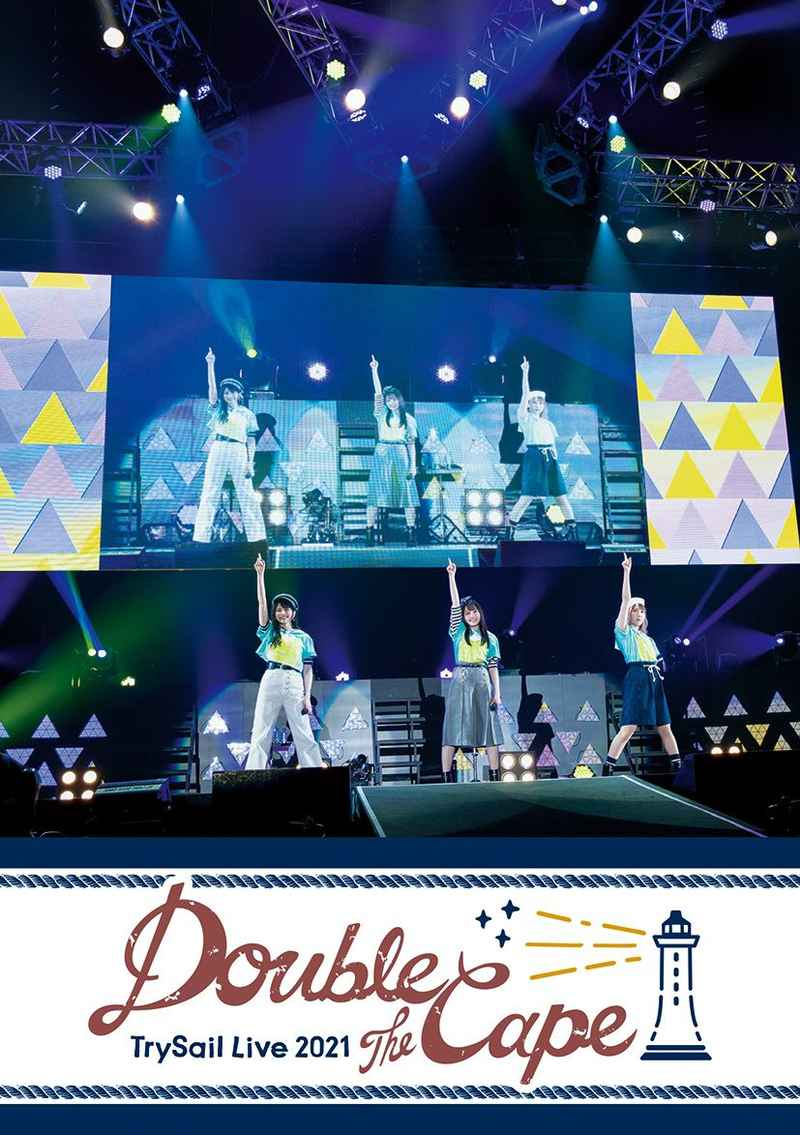"""(DVD)TrySail Live 2021 """"Double the Cape""""(通常盤)"""