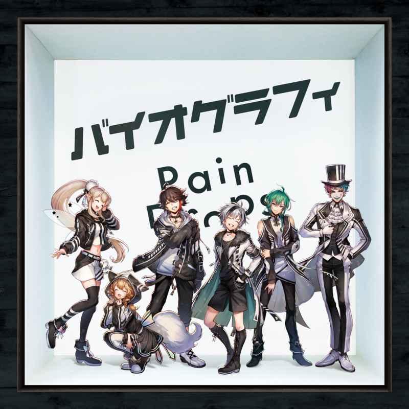 (CD)バイオグラフィ(初回限定盤B)/Rain Drops