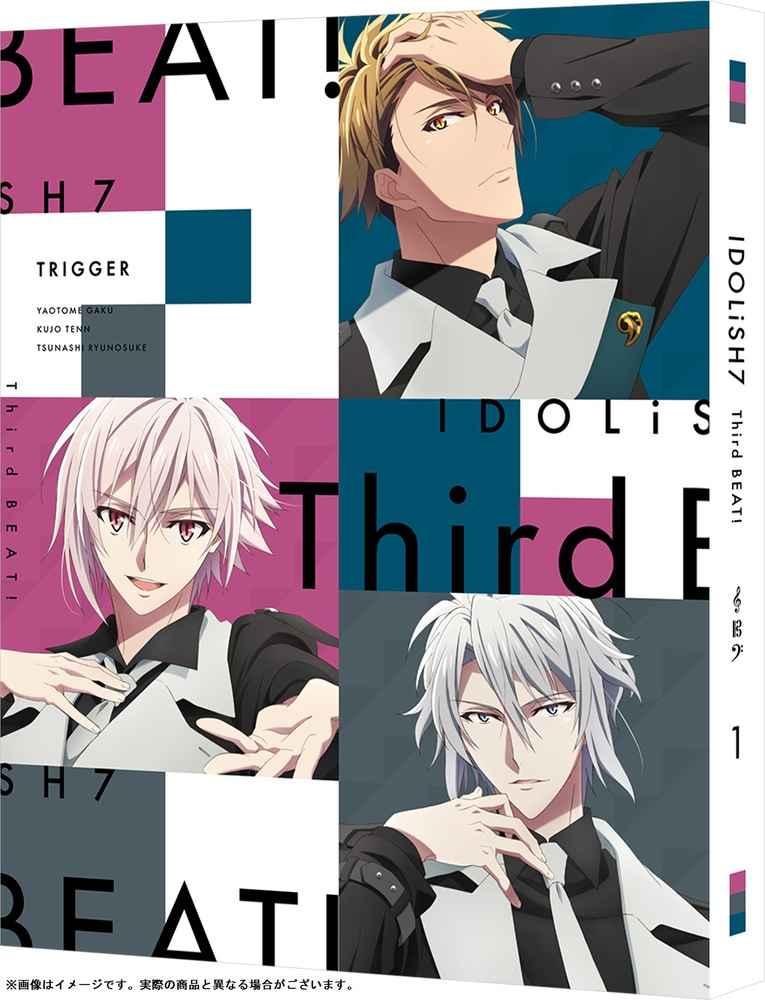 (BD)アイドリッシュセブン Third BEAT! Blu-ray 1 (特装限定版)