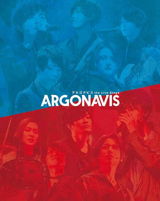 (BD)舞台「ARGONAVIS the Live Stage」CD付生産限定盤