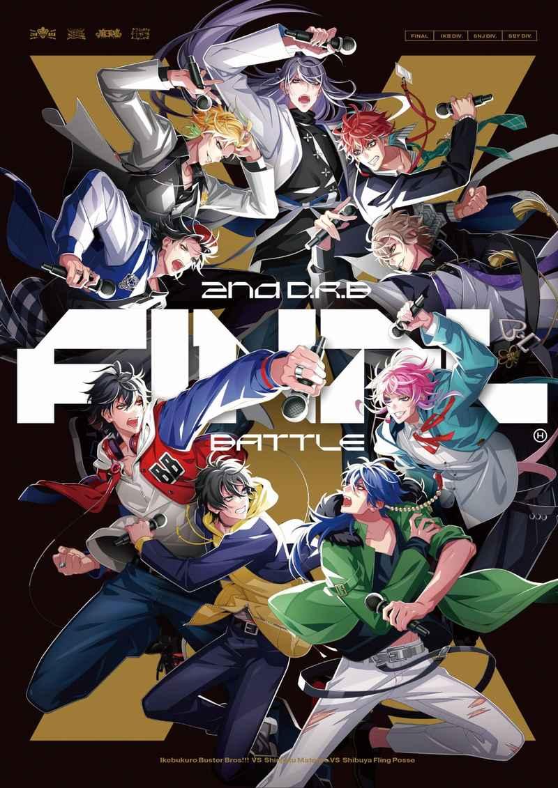 (CD)ヒプノシスマイク -Division Rap Battle- 2nd Division Rap Battle 「Buster Bros!!! VS 麻天狼 VS Fling Posse」