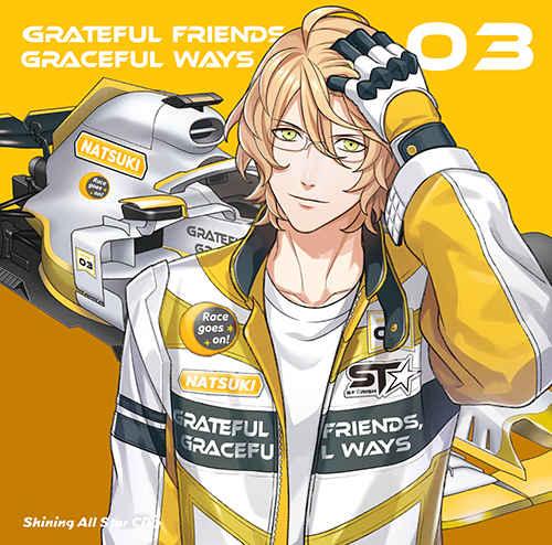 (CD)うたの☆プリンスさまっ♪Shining All Star CD3 (初回限定盤 那月Ver.)