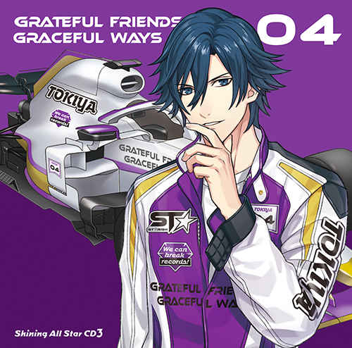 (CD)うたの☆プリンスさまっ♪Shining All Star CD3 (初回限定盤 トキヤVer.)