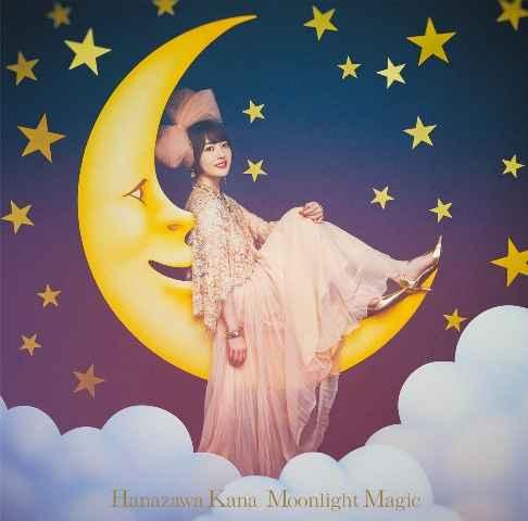 (CD)Moonlight Magic(初回限定盤)/花澤香菜