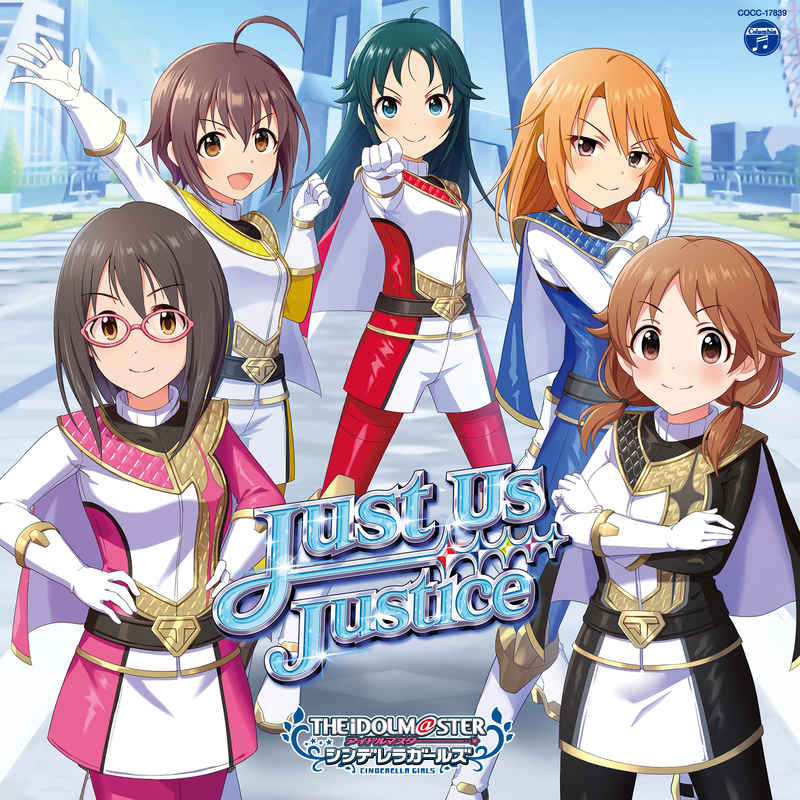 (CD)THE IDOLM@STER CINDERELLA GIRLS STARLIGHT MASTER GOLD RUSH! 09 Just Us Justice