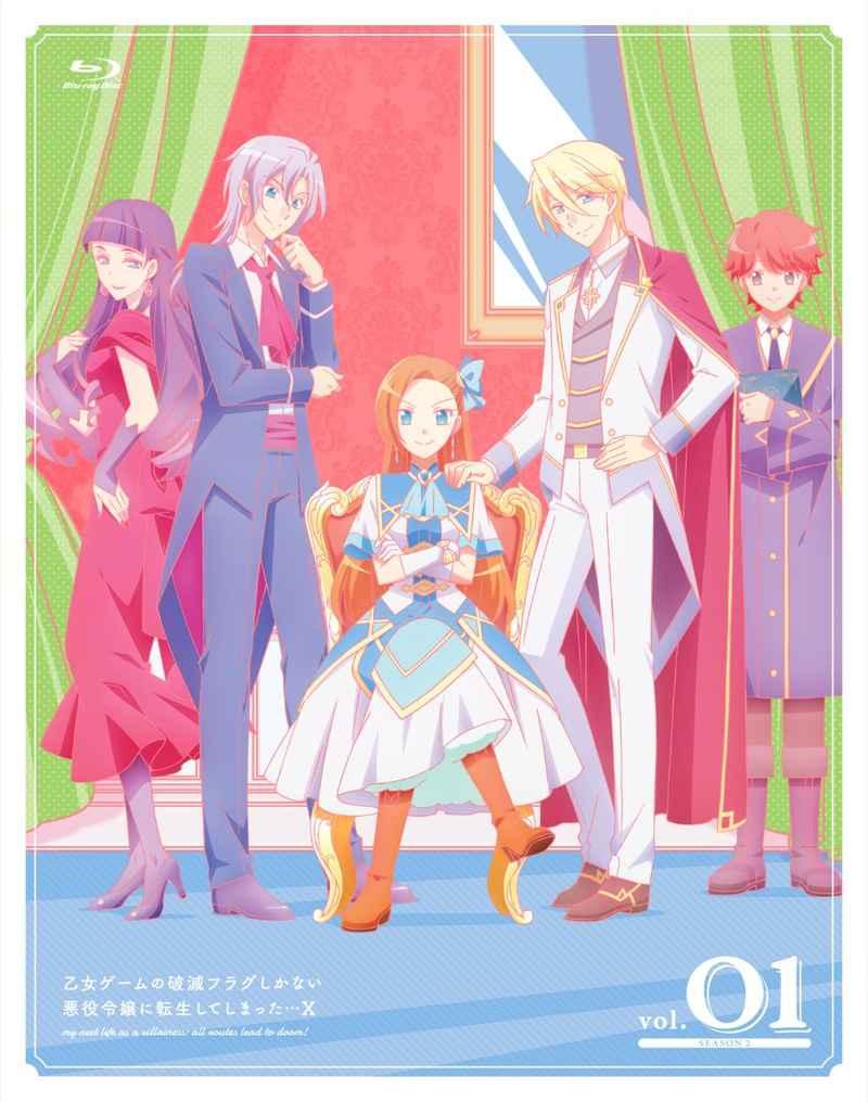 (BD)「乙女ゲームの破滅フラグしかない悪役令嬢に転生してしまった…X」 Blu-ray vol.1