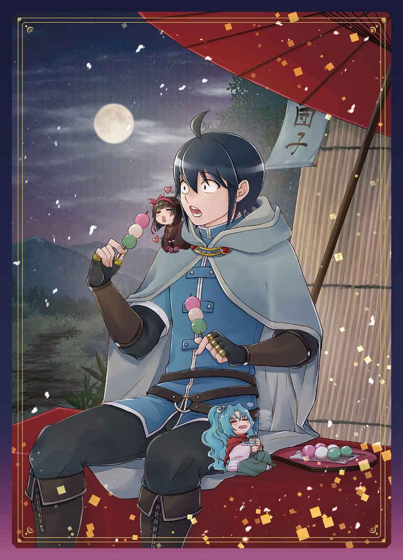 (BD)月が導く異世界道中 Blu-ray vol.4