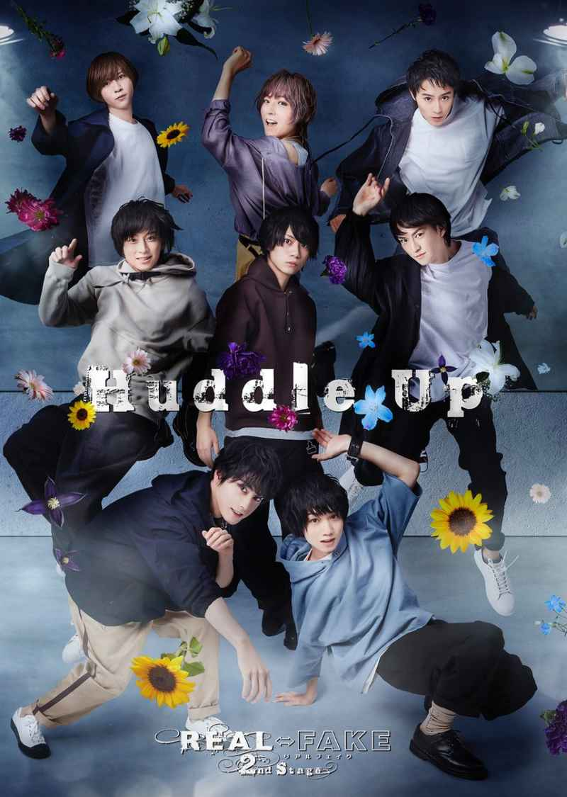 (CD)REAL⇔FAKE 2nd Stage Music Album Huddle Up(初回限定盤)