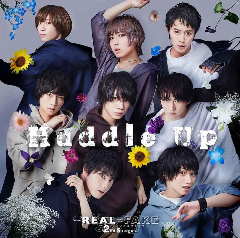 (CD)REAL⇔FAKE 2nd Stage Music Album Huddle Up(通常盤)