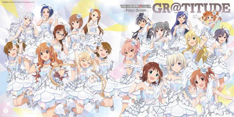 (CD)THE IDOLM@STER STARLIT SEASON 00 GR@TITUDE (日本コロムビア盤)