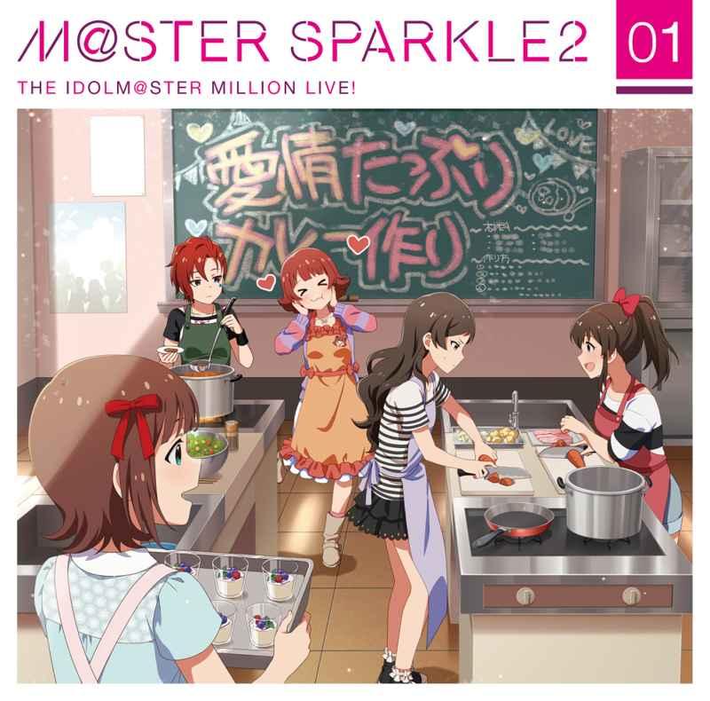 (CD)「アイドルマスター ミリオンライブ! シアターデイズ」THE IDOLM@STER MILLION LIVE! M@STER SPARKLE2 01