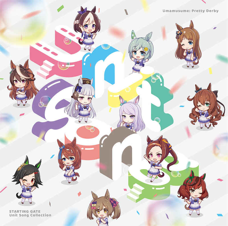 (CD)「ウマ娘 プリティーダービー」STARTING GATE Unit Song Collection